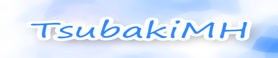 cropped-tsubakimhnewbanner5.png